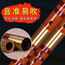 专业演奏乐器笛子乐器戈建明精制705苦竹笛子