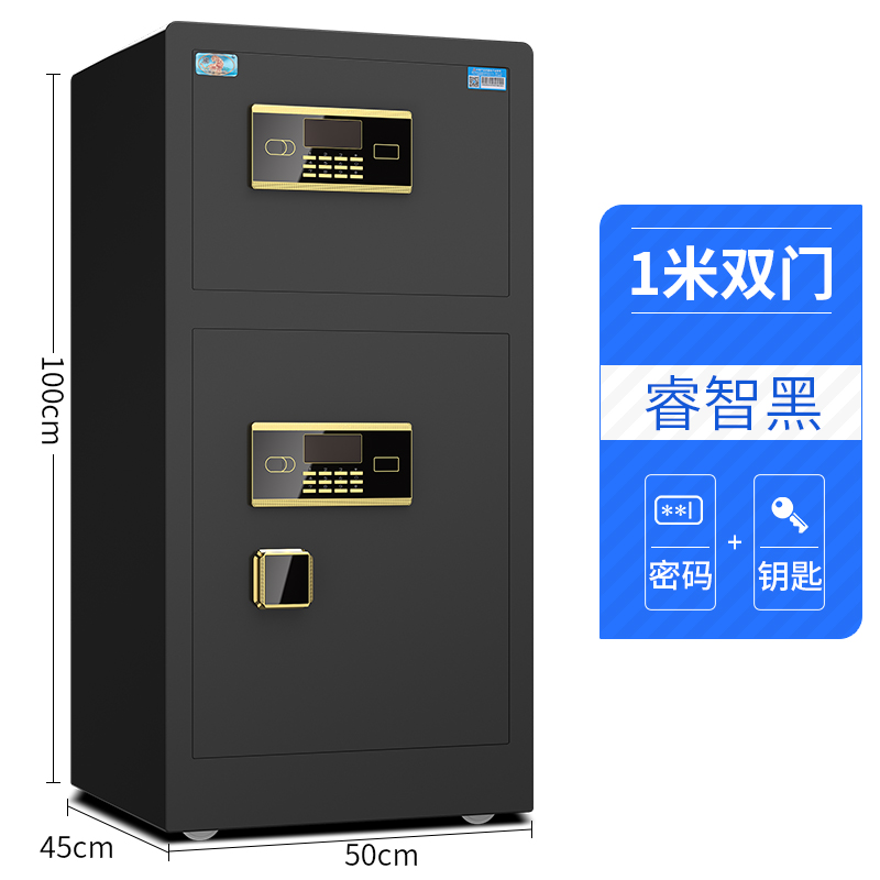 1 METER DOUBLE DOOR WISE BLACK (ELECTRONIC PASSWORD + KEY)