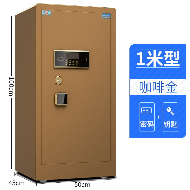 1 METER SINGLE DOOR COFFEE GOLD (ELECTRONIC PASSWORD + KEY)