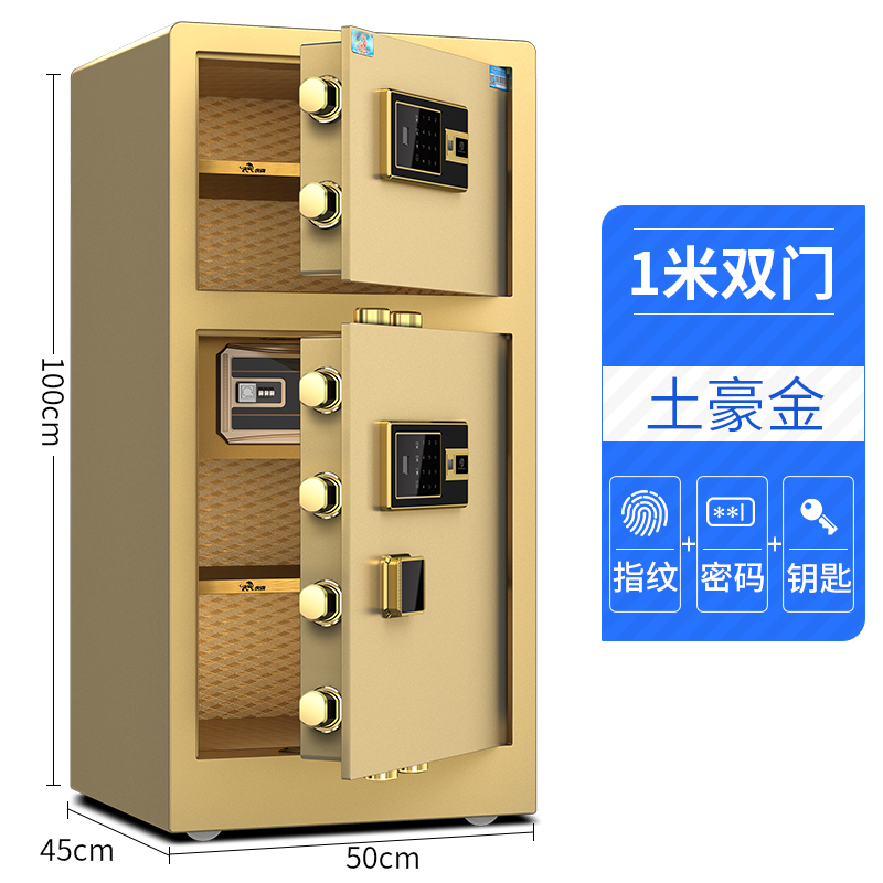 1 METER DOUBLE DOOR LOCAL GOLD (FINGERPRINT + PASSWORD + KEY)