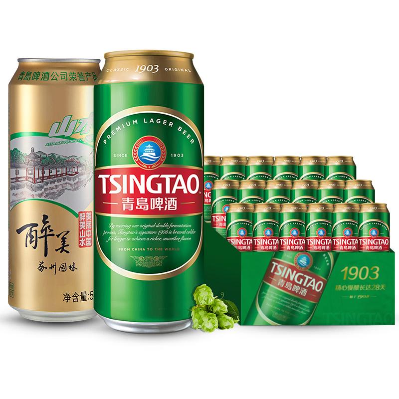 (过期)青啤百年旗舰店 青岛啤酒1903*18听+山水啤酒12听 券后116.9元包邮