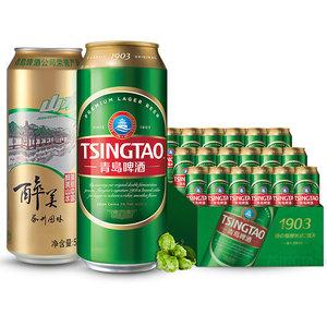 青岛啤酒 1903精酿金罐+山水 500*30听 主图