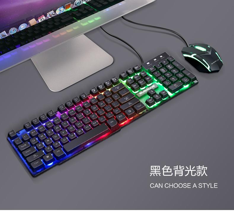 炫彩背光+防潑水:BUBALUS 大水牛 G10 有線鍵盤鼠標套裝 29元包郵