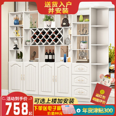 Wine cabinet screen partition cabinet modern room cabinet shoe cabinet partition hall cabinet simple double-sided entry living room entrance cabinet