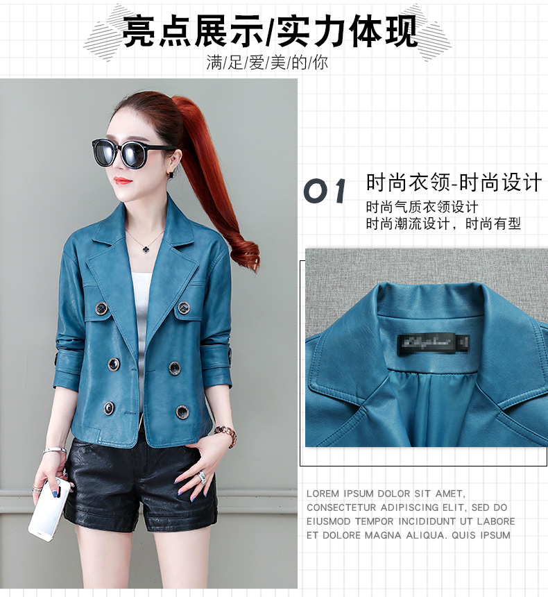 Locomotive jacket women 2020 new autumn and winter fashion small air fried street short spring and autumn small leather jacket tide 47 Online shopping Bangladesh