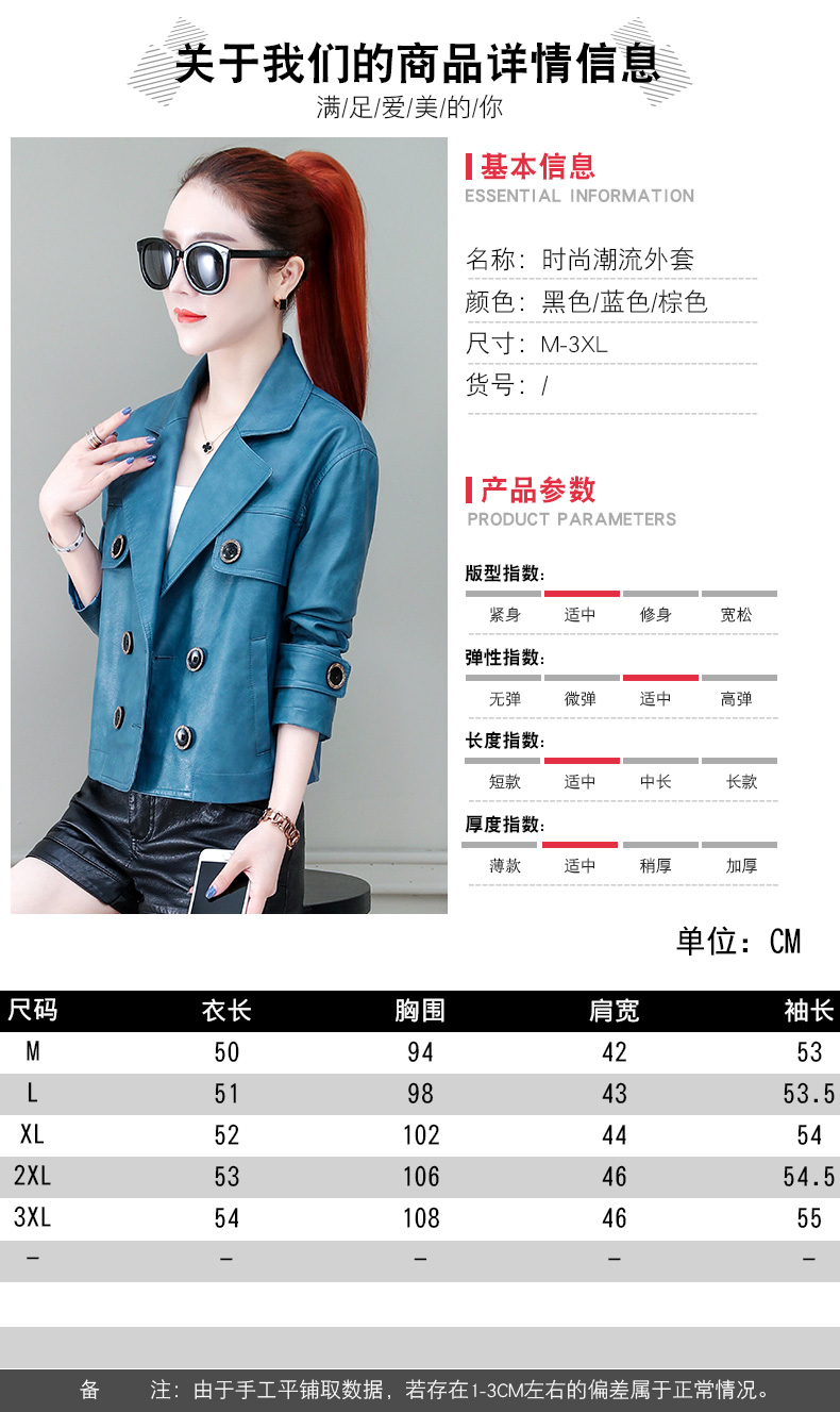 Locomotive jacket women 2020 new autumn and winter fashion small air fried street short spring and autumn small leather jacket tide 52 Online shopping Bangladesh