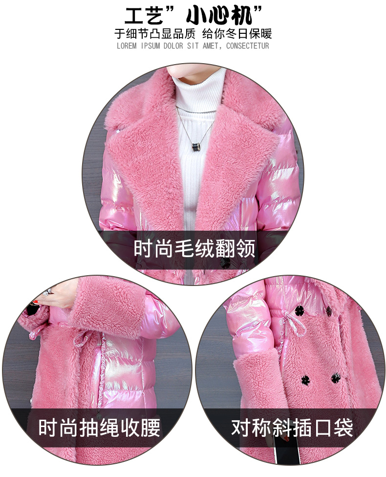 Colorful bright leather down cotton clothing tide 2020 new women's thick bright-faced cotton clothing in the long winter lamb wool cotton wool 45 Online shopping Bangladesh