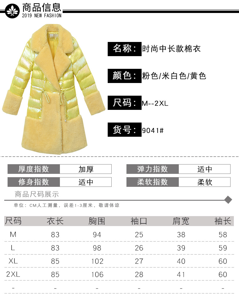 Colorful bright leather down cotton clothing tide 2020 new women's thick bright-faced cotton clothing in the long winter lamb wool cotton wool 53 Online shopping Bangladesh