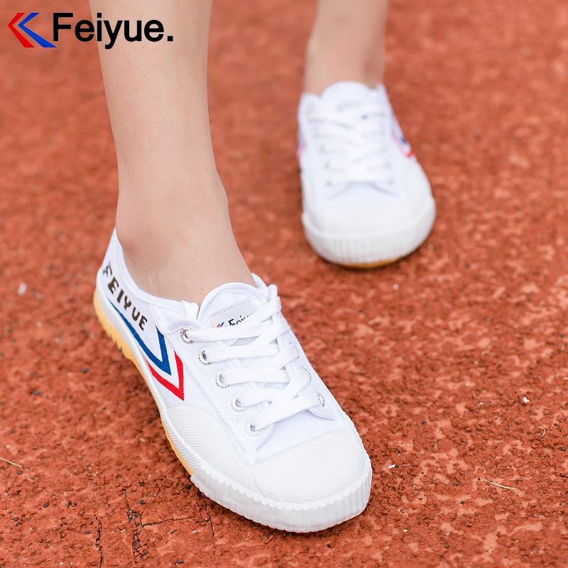 【飞跃】经典小白鞋复古帆布鞋