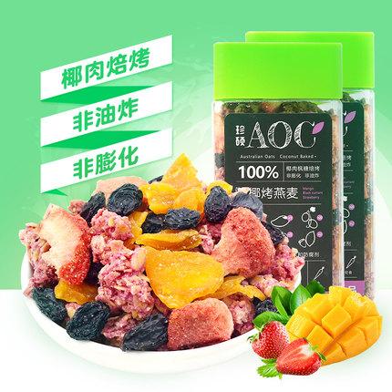 珍硕芒果草莓椰早餐燕麦片400g即食冲饮 券后13.9元