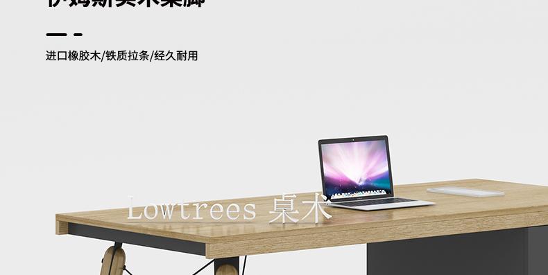 职员办公桌椅组合简约现代办公室桌子电脑工位人位办公傢俱详细照片