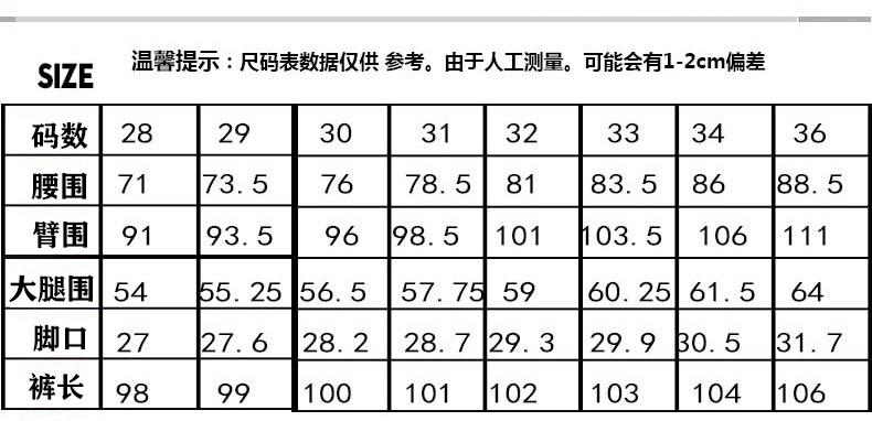 秋季男式牛仔裤男青年韩版弹力修身小脚长裤百搭潮xz905-8028-P65