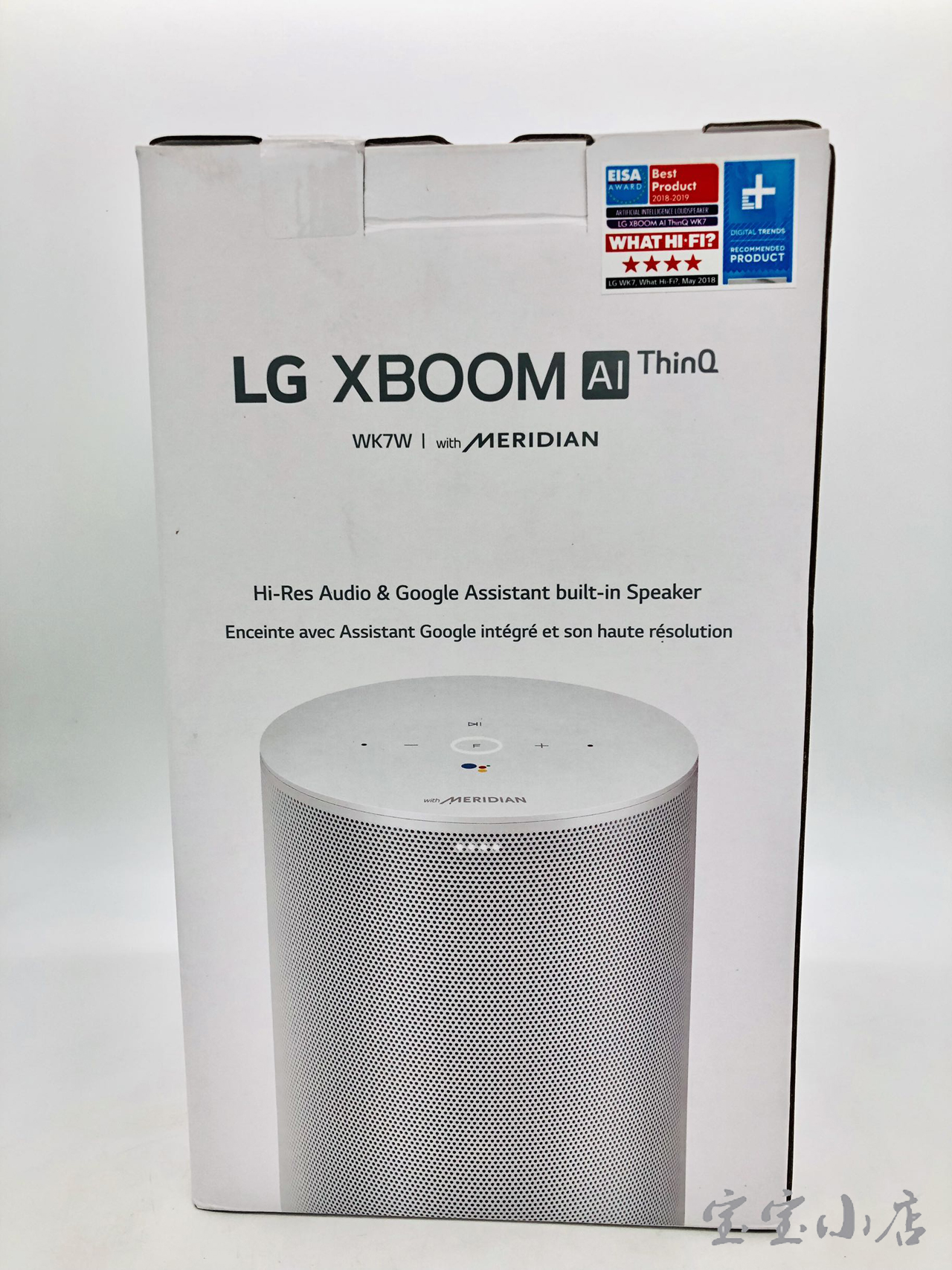 韩国LG XBOOM AI ThinQ WK7W WK7 WK7Y 蓝牙无线智能音响高清音频