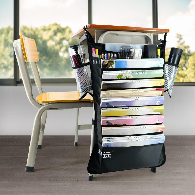 【可签到】加厚无纺布课桌书本收纳挂袋
