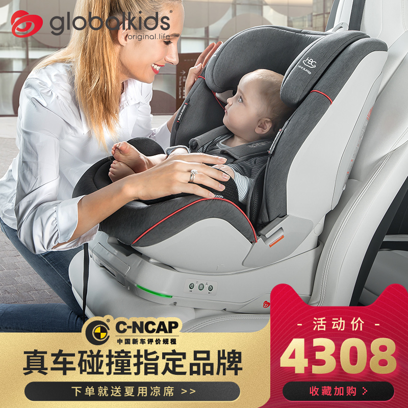 Globalkids Global Doll Apollo Smart Child Seat ISOFIX Interface Automatic installation