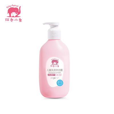 红色小象婴幼儿童洗发水沐浴露二合一岁男女孩专用官方旗舰店正品