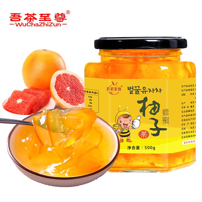 【买2送杯+勺】吾茶至尊蜂蜜柚子茶500g柠檬茶水果茶泡水喝的冲饮