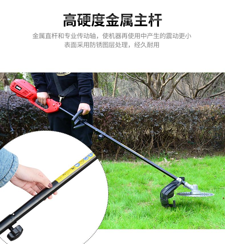 都格派大功率电动割草机小型家用除草多功能割草机开荒农用割灌机详细照片