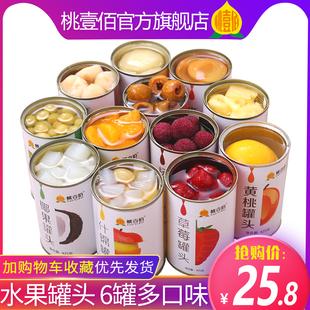 Фрукты бак глава 6 бак смешивать желтый персик бак глава полная загрузка контейнера (fcl) вся нулю еда напитки смешанный парча оранжевый тополь слива копыта лошади кокос фрукты