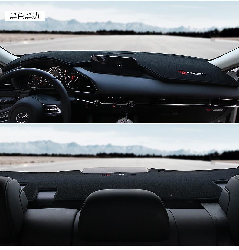 Thảm taplo chống nắng Mazda 3 2020 - ảnh 10