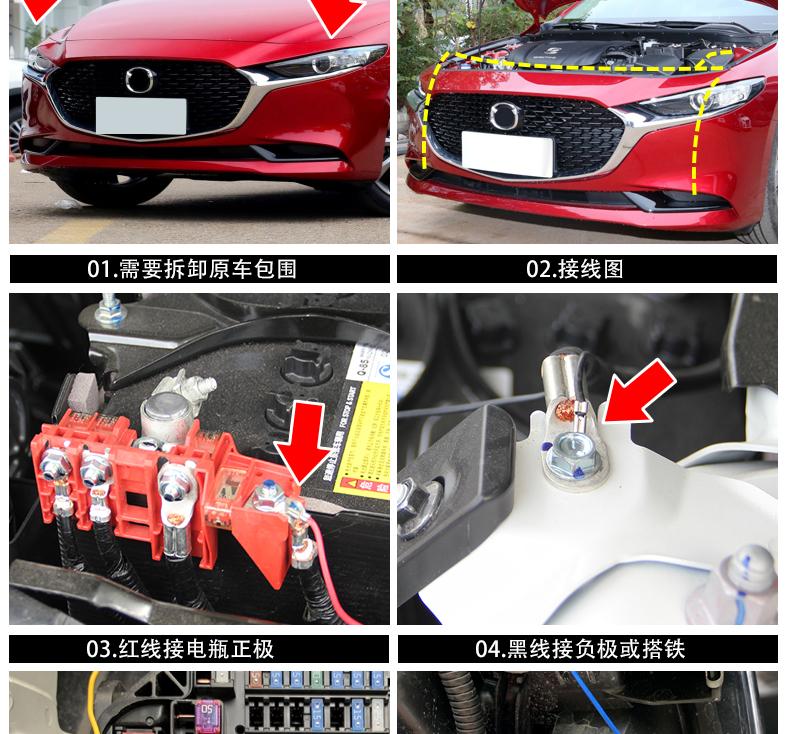 Độ đèn led xi nhan Đèn cản sau Mazda 3 2020-2021 - ảnh 14