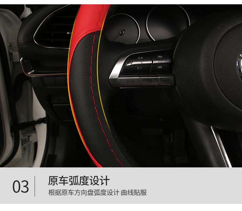 Bao da vô lăng Mazda 3 2020 - ảnh 8
