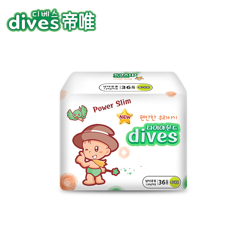 帝唯dives韩国进口品牌轻薄干爽透气XL码婴儿宝宝尿不湿纸尿裤_天猫超市优惠券
