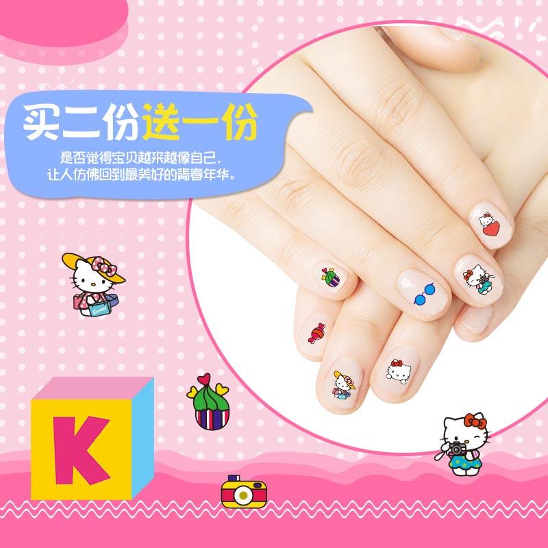 Children\'s nail sticker waterproof safe non-toxic Korean girl girl ...