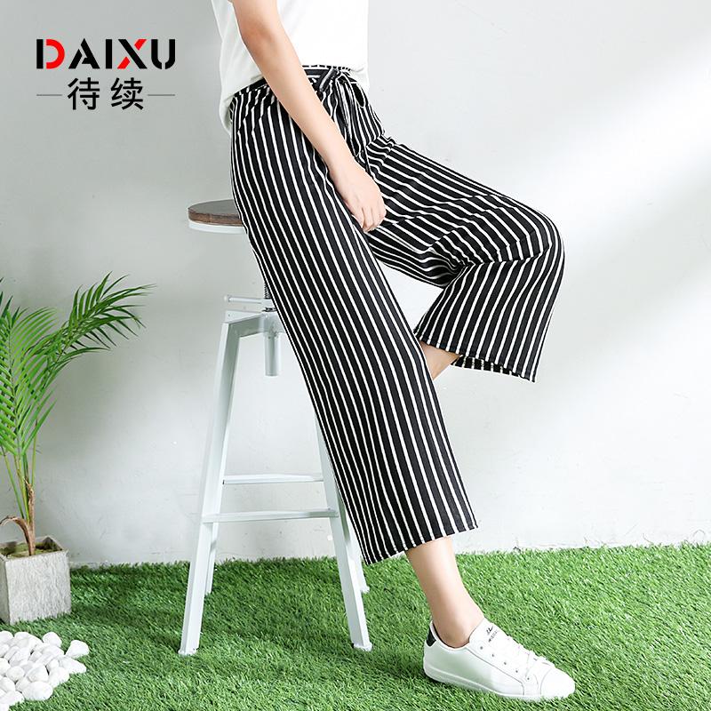 女裤2018夏新款八九分阔腿裤女薄款黑色垂感宽松高腰裤子