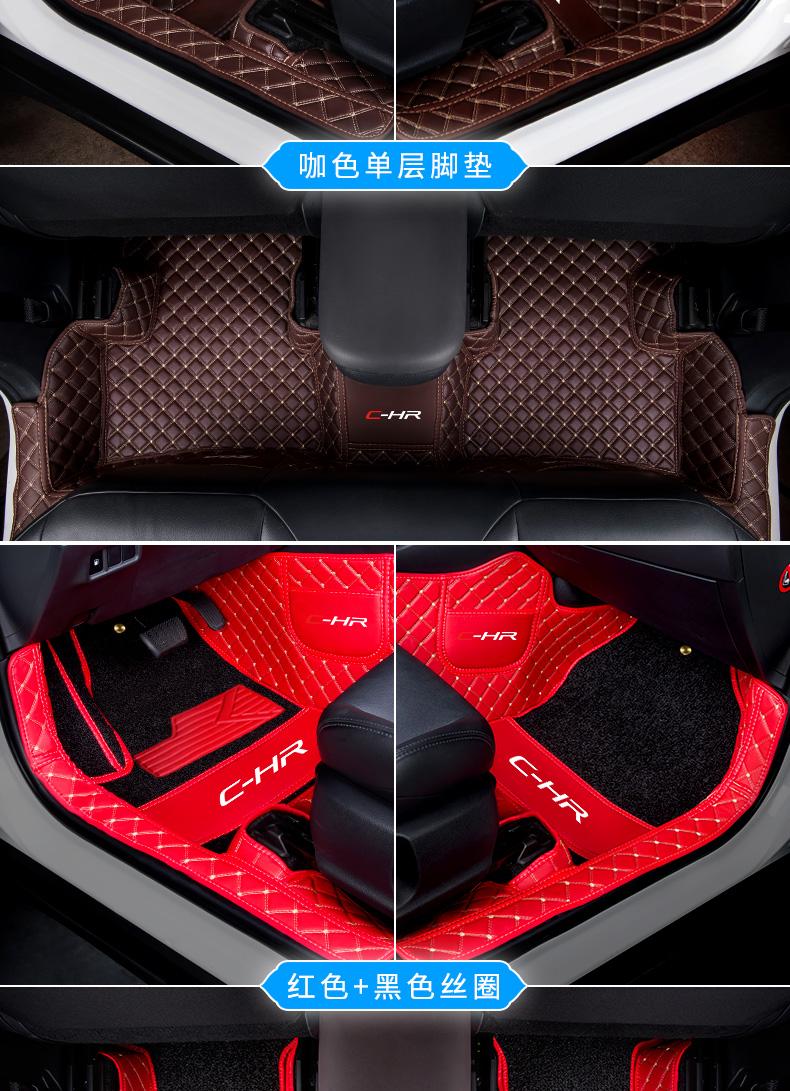 脚垫款款专用全包围款款丝圈汽车脚垫详细照片