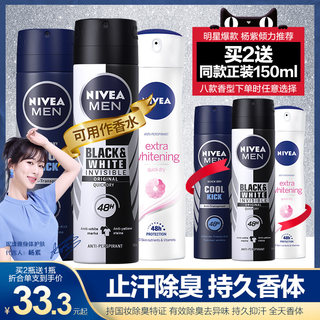 Nivea antiperspirant spray for women and men underarm deodorant long lasting antiperspirant antiperspirant antiperspirant fragrance body fluid perfume
