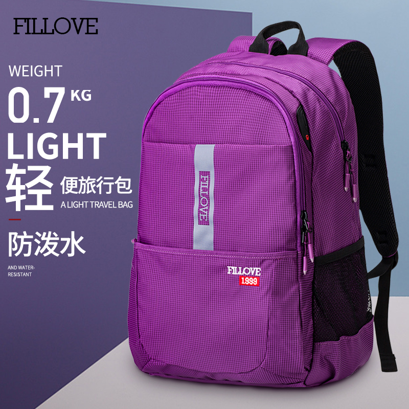 Fei love travel backpack shoulder bag Women's shoulder bag bag men's casual travel bag lightweight outdoor mountaineering bag