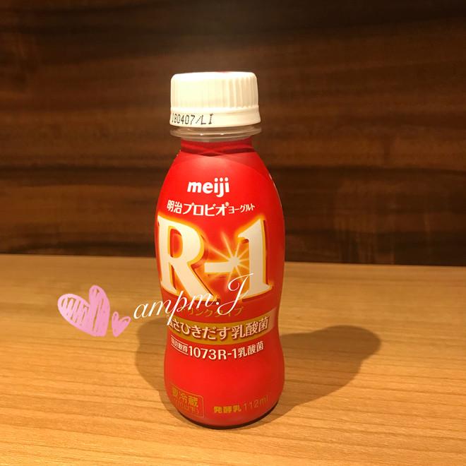 R 1 明治