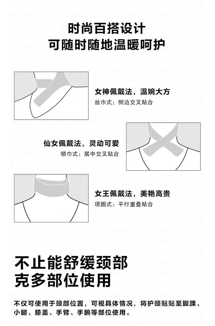 护颈贴自发热全棉温暖舒缓肩颈脊椎低头族全家可用片包邮详细照片