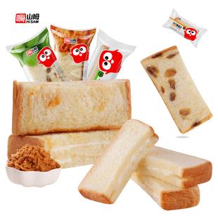 【多种口味可选!】乳酸菌夹心面包618g