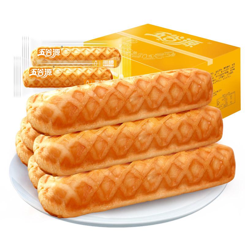 五谷源华夫棒整箱乳酪夹心软面包营养早餐手撕网红点心小零食210g,免费领取5元淘宝优惠卷
