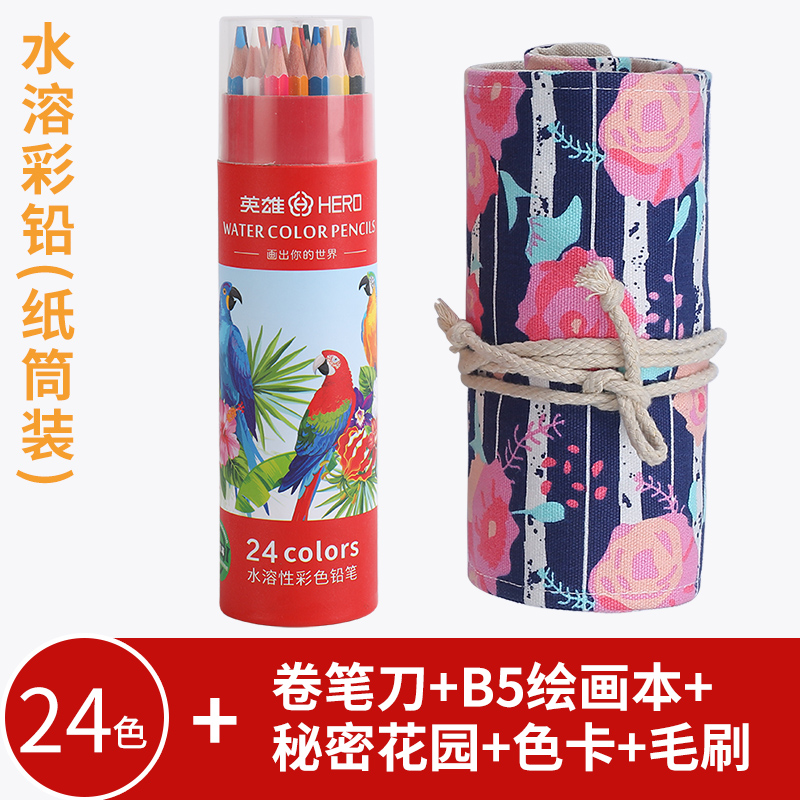 24 colors / paper tube / water soluble + pen curtain [send picture book + garden secret + fill color card + pencil sharpener + small brush]