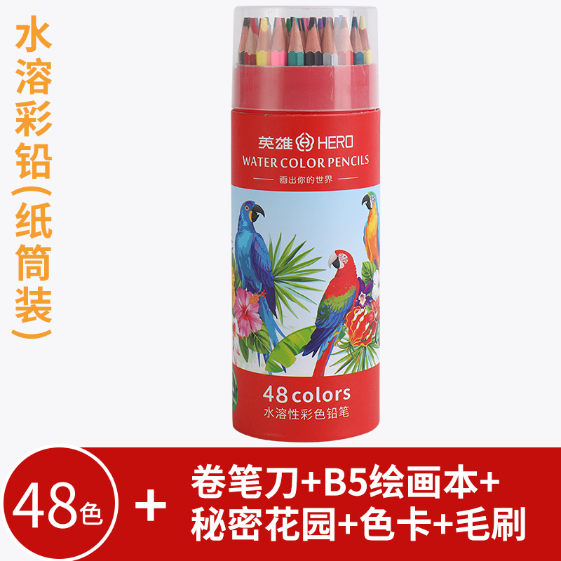 48 colors / paper tube / water soluble [send picture book + garden secret + fill color card + pencil sharpener + small brush]