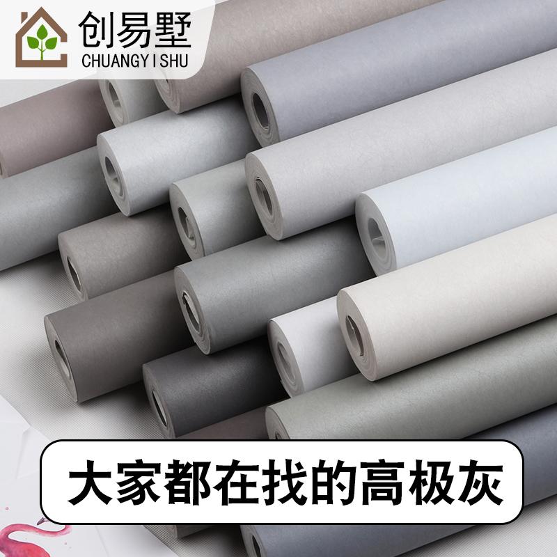 北欧现代简约蚕丝纹无纺布灰色墙纸卧室客厅纯色浅灰色壁纸ins风