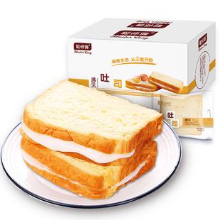 聪师傅 全麦吐司面包1000g