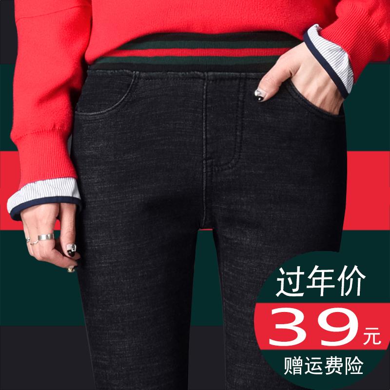 2019春秋季新款松紧长裤裤女高腰小脚裤女外穿黑色腰牛仔裤女打底