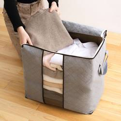 Summer season quilt storage bag large size quilt bag clothing sorting bag kindergarten clothes packing bag