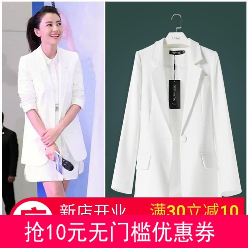 长袖小西装女上衣2019春装新款外套韩版修身西服高圆圆同款白色