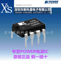 Franchise power supply IC TOP222PN