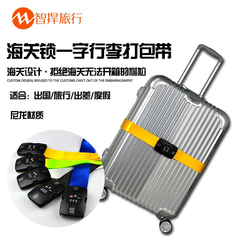 Từ đóng gói băng tsa hải quan mật khẩu khóa hành lý xách tay vành đai gia cố đóng đai ở nước ngoài thiết bị du lịch