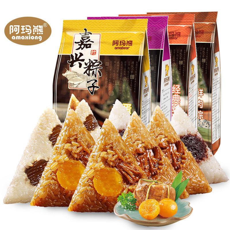 阿玛熊大粽子蛋黄鲜肉粽蜜枣豆沙甜粽嘉兴口味端午节粽子礼盒团购