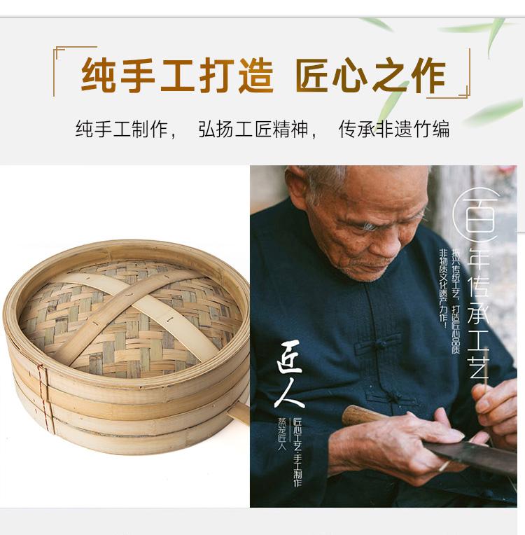 竹之森商用特大竹蒸笼纯手工竹编大号蒸笼家用竹製蒸笼加厚加深详细照片