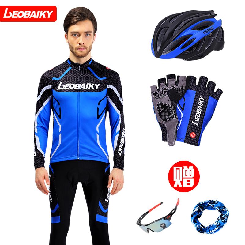 LB Jersey комплект мужские и женские Горный велосипед, весна и лето осень длинный рукав Велосипедные штаны верх Настройка одежды