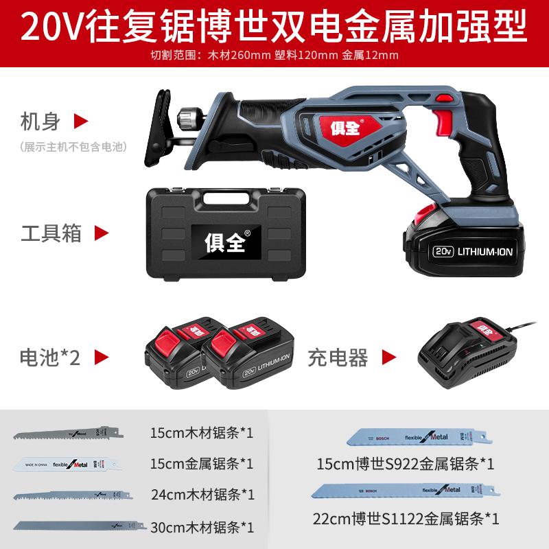 20V двойной аккумулятор (3000 мАч) металлический Укрепить пакет【Пластиковая коробка】
