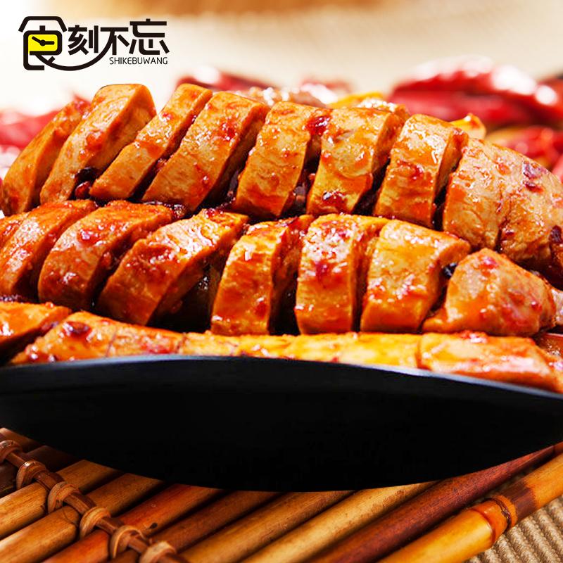 【食刻不忘】网红烤面筋零食10包装